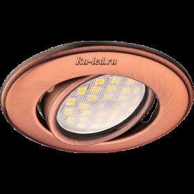 светильник точечный светодиодный встраиваемый Ecola MR16 DH03 GU5.3 Светильник встр. поворотный выпуклый (скрытый крепеж лампы) Медь 25x88 (кd74)