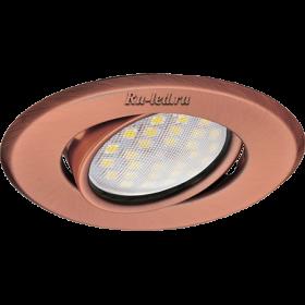 офисные светодиодные светильники Ecola MR16 DH09 GU5.3 Светильник встр. поворотный плоский (скрытый крепеж лампы) Медь 25x90 (кd74)