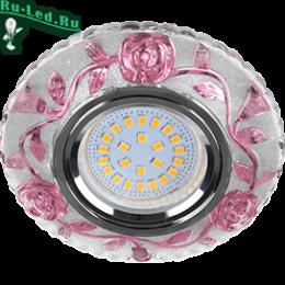 """Точечные светильники для потолков купить, чтобы значительно сэкономить на оплате коммунальных услуг по электроэнергии Ecola MR16 LD7071 GU5.3 Светильник встр. искристый с подсветкой """"Розы"""" Прозрачный и Розовый / Хром 25x95"""
