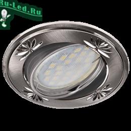 Точечный встраиваемый поворотный светильник привлекает энергетической эффективностью и долговечностью Ecola MR16 DL21 GU5.3 Светильник встр. литой поворотный искр.гравир. Четыре цветка Сатин Хром 23x84