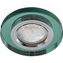 точечный светильник москва Ecola MR16 DL1650 GU5.3 Glass Стекло Круг Изумруд / Хром 25x95 (кd74)