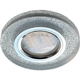 Точечные светильники для комнаты Ecola MR16 DL1650 GU5.3 Glass Стекло Круг Серебряный блеск / Хром 25x95 (кd74)