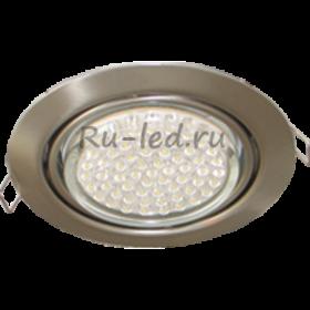 встраиваемые светильники москва Ecola GX53 FT9073 светильник встраиваемый поворотный сатин-хром 40x120