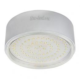 gx70 купить для дома или офиса, чтобы создать режим комфортной освещенности Ecola GX70-N50 Светильник накладной легкий Серебро 42x120