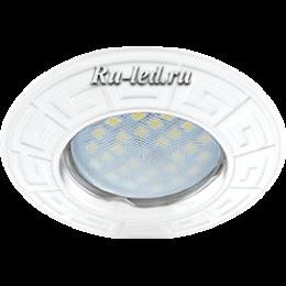 встроенные светильники цены Ecola MR16 DL110А GU5.3 Светильник встр. литой Антик Белый 24x86 (кd74)