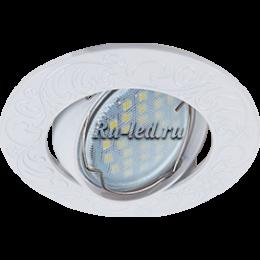 Встроенные поворотные светильники Ecola MR16 DL114 GU5.3 Светильник встр. литой поворотный Лианы Белый 25x90