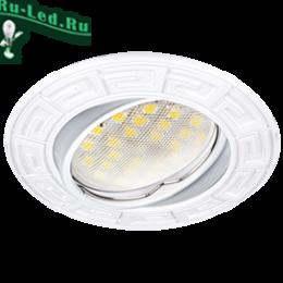 Встраиваемые поворотные led светильники позволят адресно освещать нужные зоны Ecola MR16 DL110 GU5.3 Светильник встр. литой поворотный Антик Белый 24x86