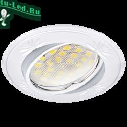 встроенные поворотные светильники led это долговечность, качество, приятный дизайн Ecola MR16 DL21 GU5.3 Светильник встр. литой поворотный искр.гравир. Четыре цветка Белый 23x84