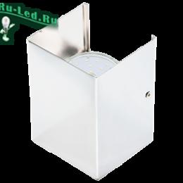 светильники на стену в спальню, чтобы создать романтическую обстановку Ecola GX53-N52 светильник настенный бра прямоугольный белый 2* GX53 100х140х90 (1 из цв. уп. по 2)