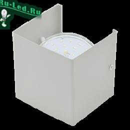 точечные светодиодные светильники gx53 впишутся в любое помещение Ecola GX53-N51 светильник настенный бра прямоугольный серый 1* GX53 100х100х90 (1 из цв. уп. по 2)