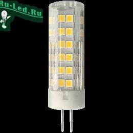 лампы g4 220 не будут напрягать ваши глаза Ecola G4 LED 5,5W Corn Micro 220V 4200K 320° 57x16