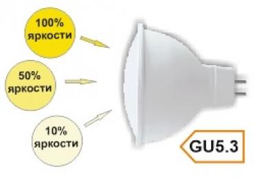 Ecola MR16   LED Premium  8,0W  220V GU5.3  6000K диммирование 3-х ступ. (100% -50% - 10% ) матовая 48x50