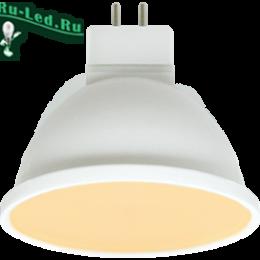 led лампы gu5 3 обеспечивают равномерный световой поток Ecola MR16 LED Premium 8,0W 220V GU5.3 золотистая матовое стекло (композит) 48x50