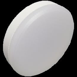 цоколь gx53 сочетается практически со всеми современными встраиваемыми светильниками