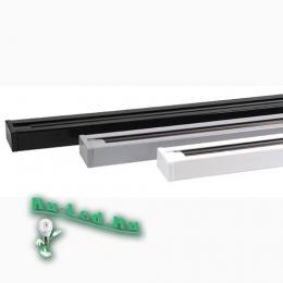 Направляющая (шинопровод) для прожектора 2м белая (две фазы)