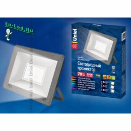 светильники на фасад дома для организации уличного освещения ULF-F15-70W/WW IP65 185-240В SILVER