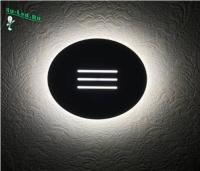 1520-9W-3000К Бра светодиодная  черная