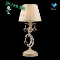 Настольная лампа Eurosvet 12075/1T белый Strotskis