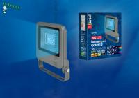 ULF-F17-10W/BLUE IP65 195-240В SILVER