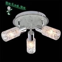 Потолочный светильник 20102/3 хром/белый