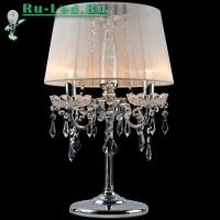 Настольная лампа 2045/3T хром/белый настольная лампа