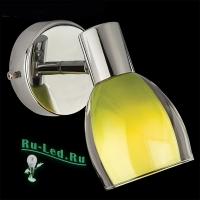 Бра 2688/1 хром/зеленый