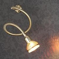 Подсветка для картин Eurosvet 1214 MR16 золото