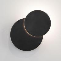 Настенный светодиодный светильник Eurosvet Figure 40135/1 черный
