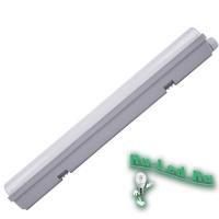 561-18W Светодиодный светильник для парковок (нейтральный свет)