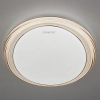 Потолочный светодиодный светильник Eurosvet Universal 40007/1 LED кофе