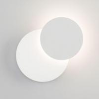 Настенный светодиодный светильник Eurosvet Figure 40135/1 белый