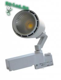 030-30W-4000 Трековый светильник трёх фазный (Нейтральный белый)