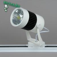 03-15W LED COB 6000K Трековый светильник (Холодный белый)