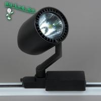 01-30WCOB-220V-4000K (BK) Трековый светильник (Нейтральный белый)