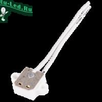 Ecola base GU5.3 патрон керамический прямоуг. боковой с проводами 2*8cm и ушками для креп. (1 из уп. по  50)