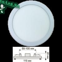 Ecola LED downlight встраив. Круглый даунлайт с креплением под любое отверстие (50-100mm)  8W 220V 4200K 115x20