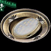Ecola MR16 DL21 GU5.3 Светильник встр. литой поворотный искр.гравир. Четыре цветка Черненая бронза 23x84