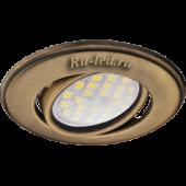 Ecola MR16 DH03 GU5.3 Светильник встр. поворотный выпуклый (скрытый крепеж лампы) Бронза 25x88 (кd74)