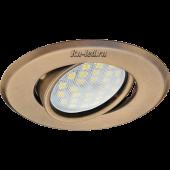 Ecola MR16 DH09 GU5.3 Светильник встр. поворотный плоский (скрытый крепеж лампы) Бронза 25x90 (кd74)