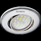 Ecola MR16 DH03 GU5.3 Светильник встр. поворотный выпуклый (скрытый крепеж лампы) Хром 25x88 (кd74)