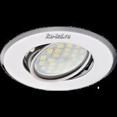 Ecola MR16 DH09 GU5.3 Светильник встр. поворотный плоский (скрытый крепеж лампы) Хром 25x90 (кd74)