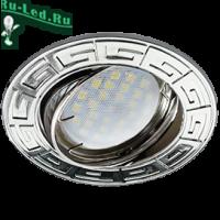 Ecola MR16 DL110 GU5.3 Светильник встр. литой поворотный Антик Хром 24x86