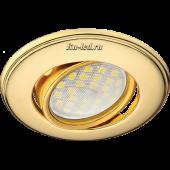 Ecola MR16 DH03 GU5.3 Светильник встр. поворотный выпуклый (скрытый крепеж лампы) Золото 25x88 (кd74)