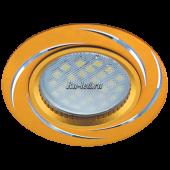 Ecola MR16 DL3181 GU5.3 Светильник встр. литой (скрытый крепеж лампы) матовое Золото/Алюм Вихрь 23x78 (кd74)