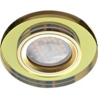 Ecola MR16 DL1650 GU5.3 Glass Стекло Круг Золото / Золото 25x95 (кd74)