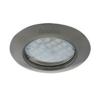 Ecola Light MR16 DL92 GU5.3 Светильник встр. выпуклый Черный Хром 30x80 - 2pack (кd74)