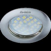 Ecola MR16 DL100 GU5.3 Светильник встр. литой Сатин-Хром 24x75