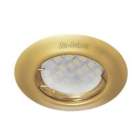 Ecola Light MR16 DL92 GU5.3 Светильник встр. выпуклый Перламутровое золото 30x80 - 2pack (кd74)