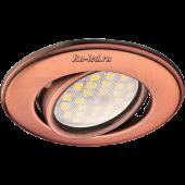 Ecola MR16 DH03 GU5.3 Светильник встр. поворотный выпуклый (скрытый крепеж лампы) Медь 25x88 (кd74)