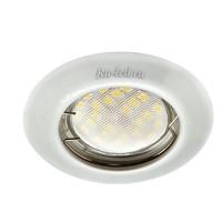Ecola Light MR16 DL92 GU5.3 Светильник встр. выпуклый Перламутровое серебро 30x80 - 2pack (кd74)
